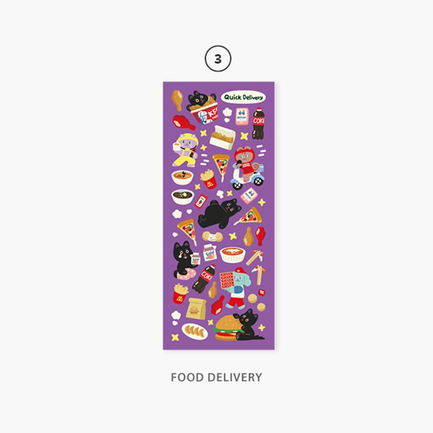 03 Food delivery - Second Mansion Enfants removable sticker seal 01-09