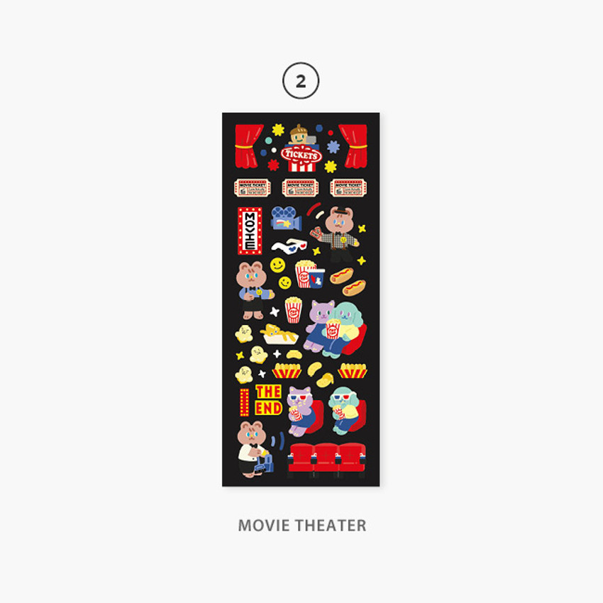 02 Movie theater - Second Mansion Enfants removable sticker seal 01-09