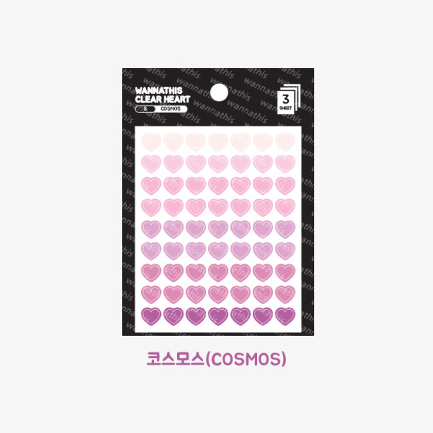 Cosmos - Heart small clear sticker set of 3 sheets