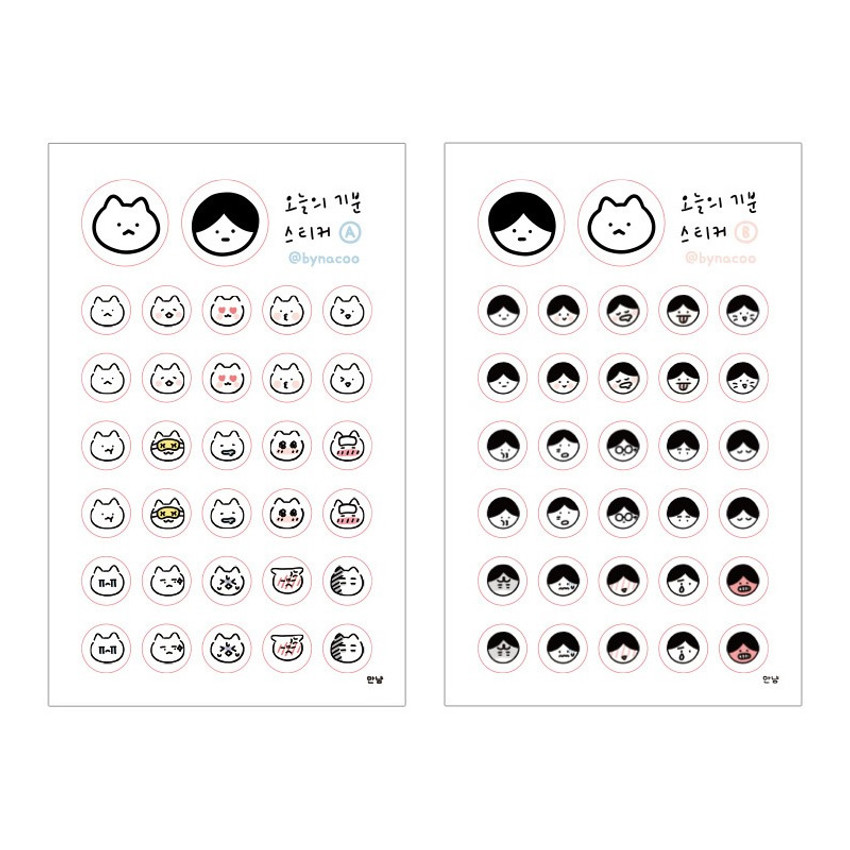 Composition of Today's feeling paper sticker set