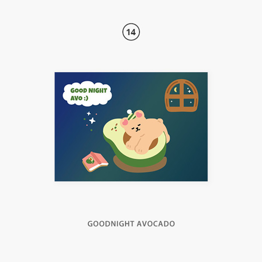 14 goodnight avocado - Second Mansion Jucy and Paul Holographic Postcard 09-16