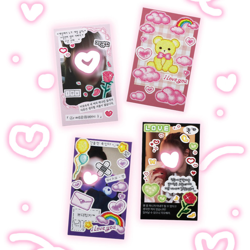 Usage example - After The Rain Cyber Love Glitter Sticker Seal