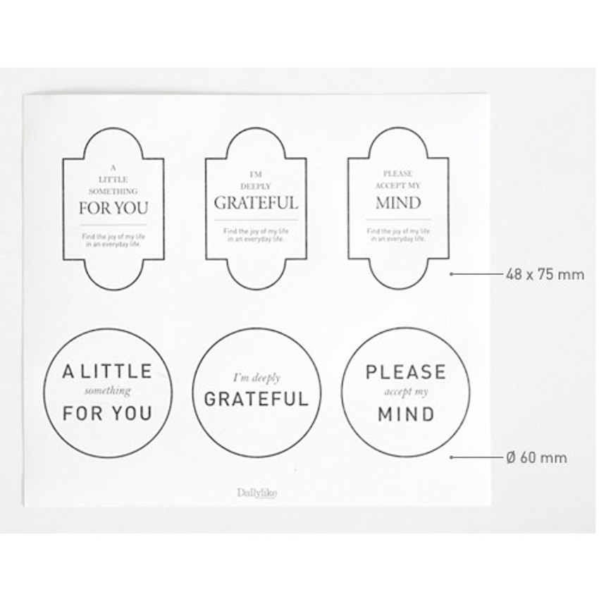 Size of Deco frame paper message sticker