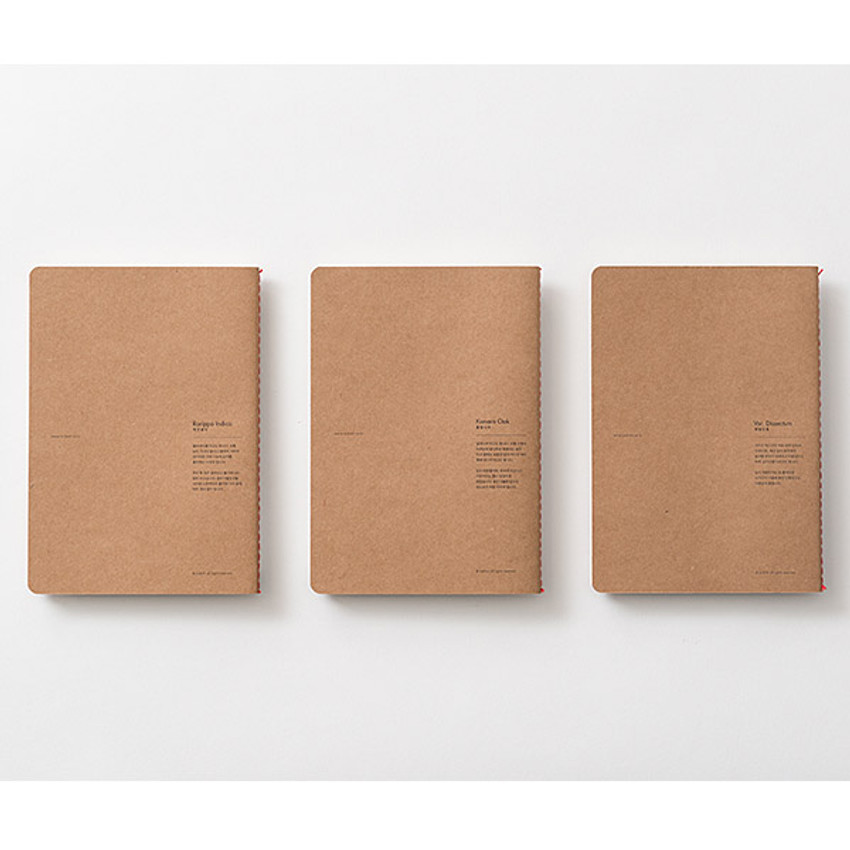 Back of Thread stitching kraft nature lined notebook small