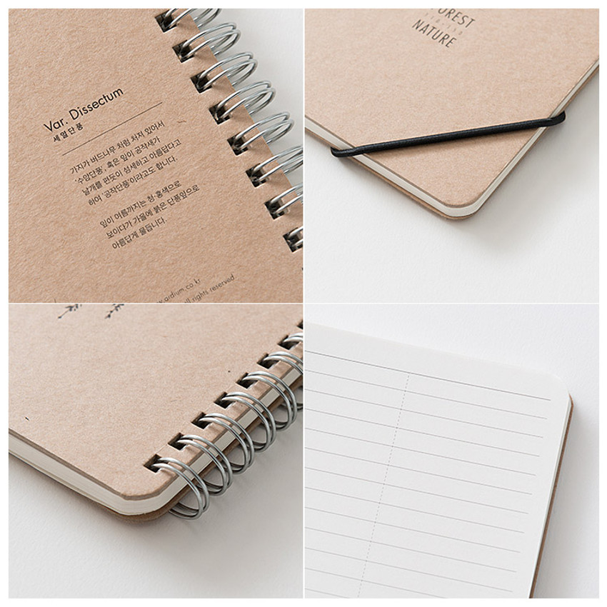 Detail of Wirebound Kraft nature lined notebook small