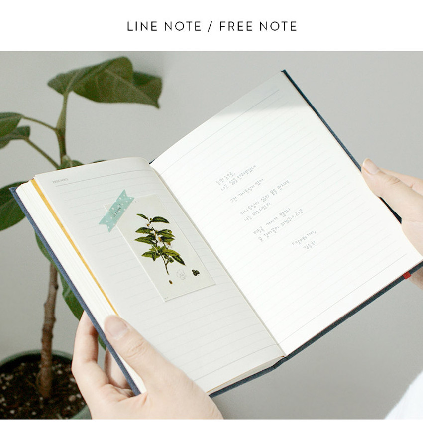 Line note / Free note