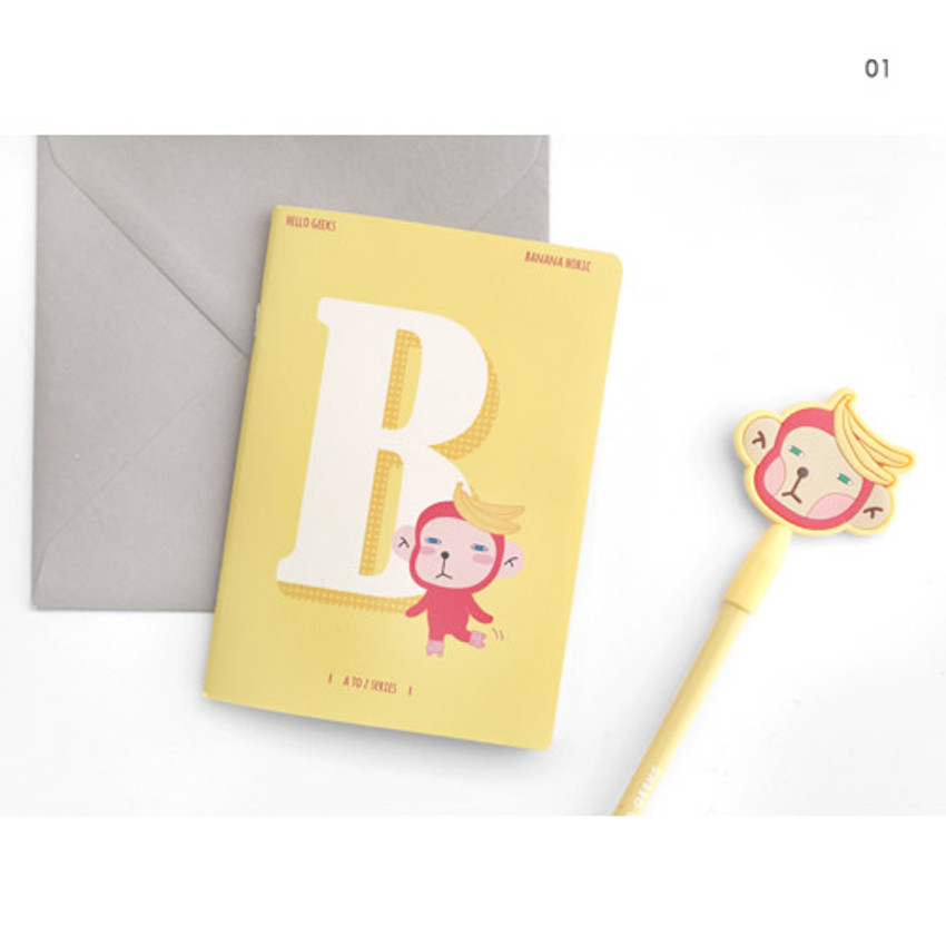 01 - Hellogeeks cute illustration small lined notebook