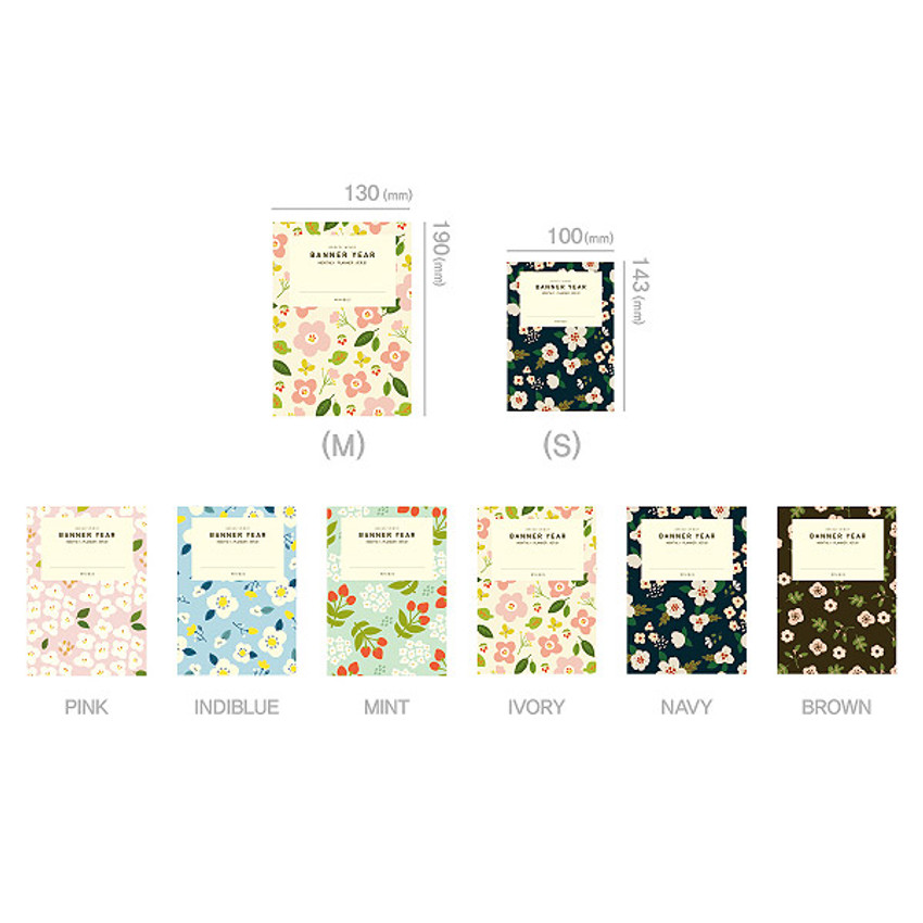 Colors of Breezy windy flower pattern lined notebook