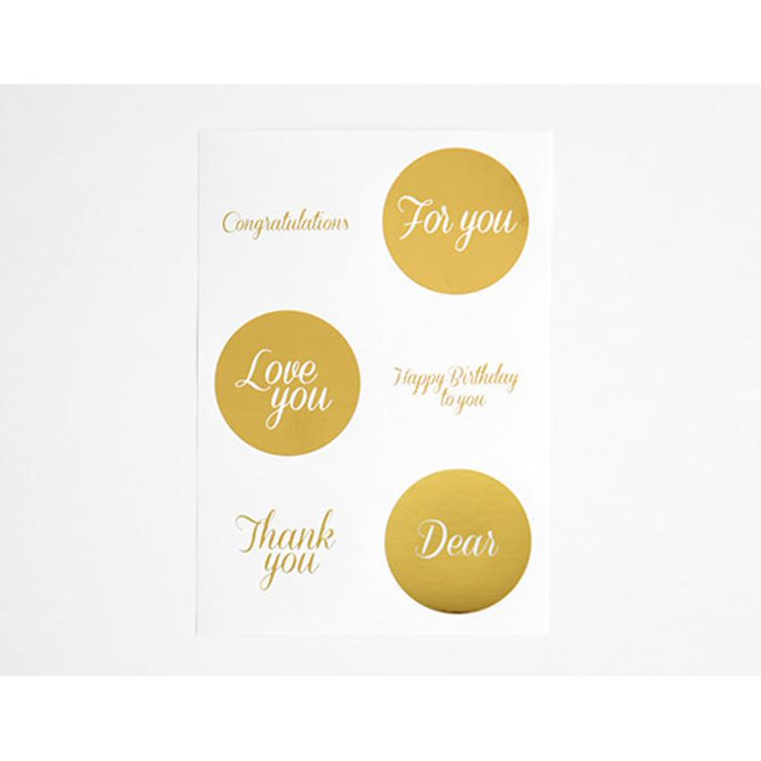 Message - Gold circle deco sticker