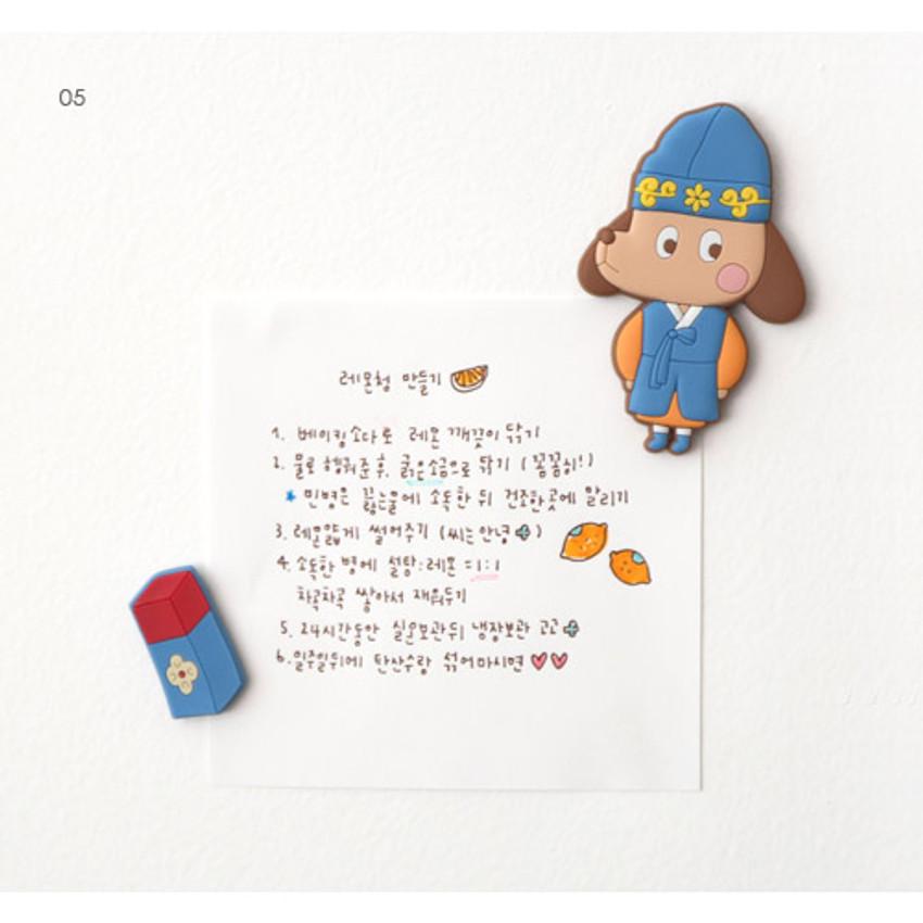 05 - Korean traditional soft magnet