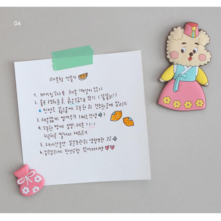 04 - Korean traditional soft magnet