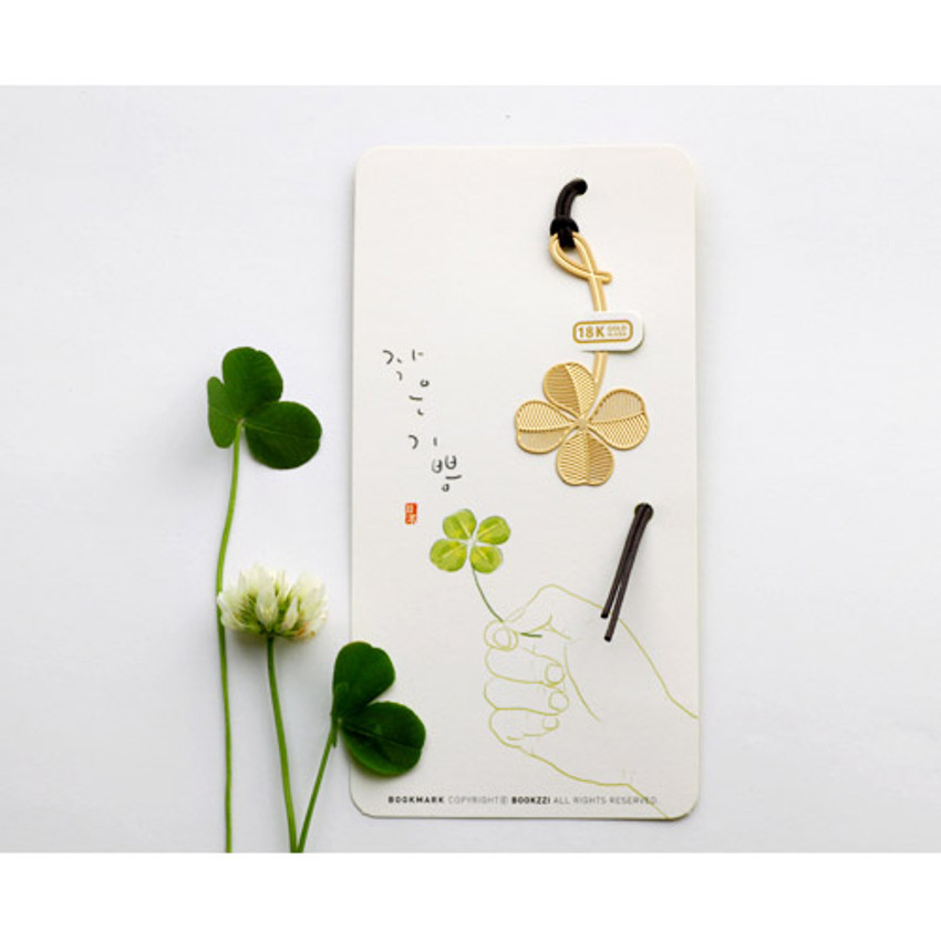 Four-leaf clover gold plated bookmark