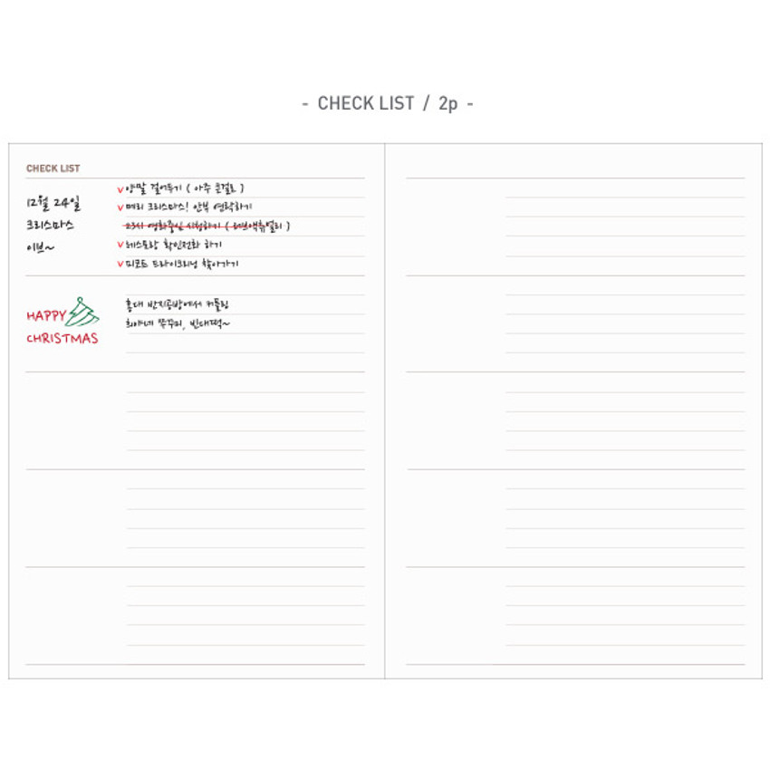 Check list - The first edition hardcover notebook