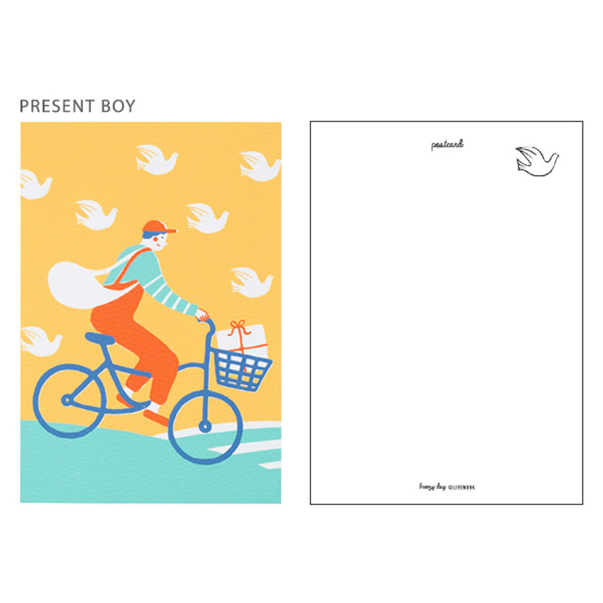 Present boy - Breezy day silk screen postcard