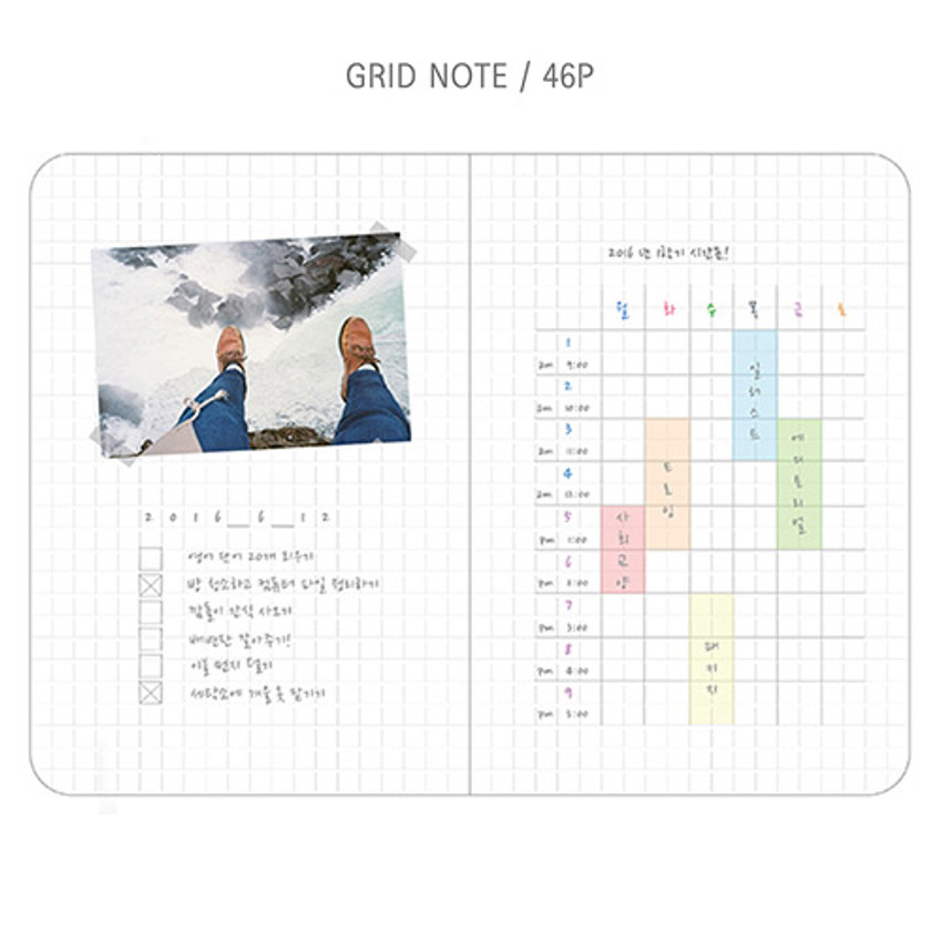 Grid note - Day by Day small notebook
