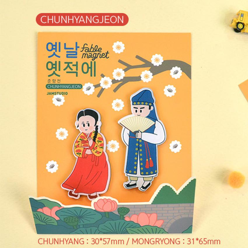 Chunhyangjeon