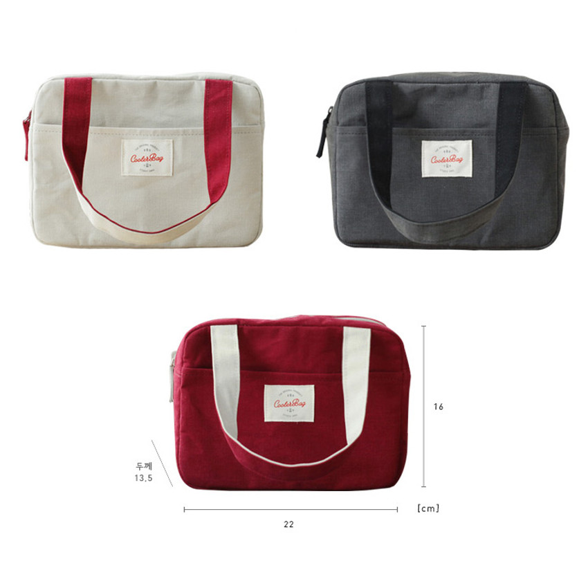 Size of Insulated lunch cooler bag