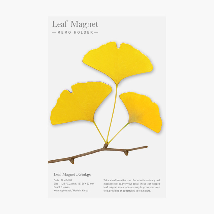 Appree Gingko leaves magnet set - Yellow