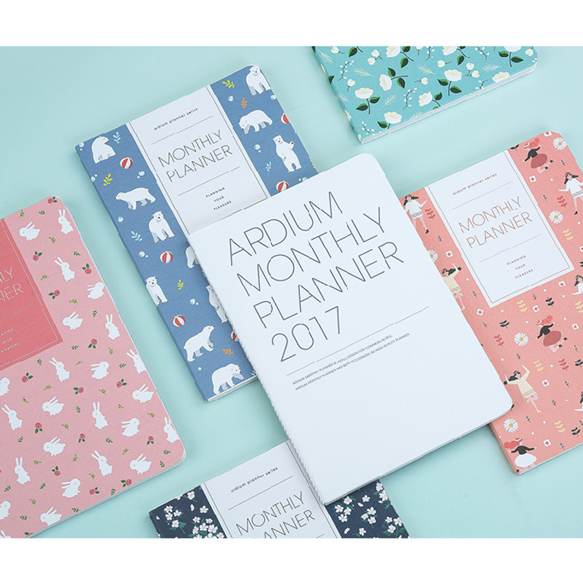 2017 Ardium Pattern monthly dated planner