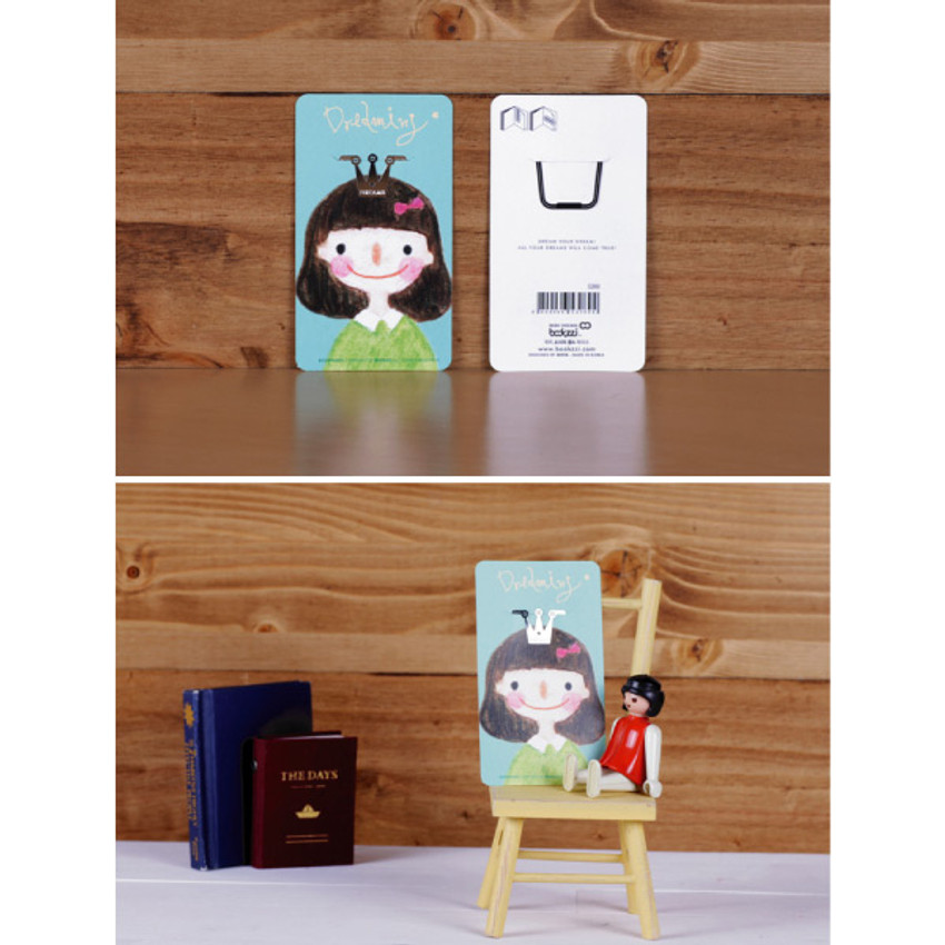 Bookfriends Younghee's dream steel bookmark