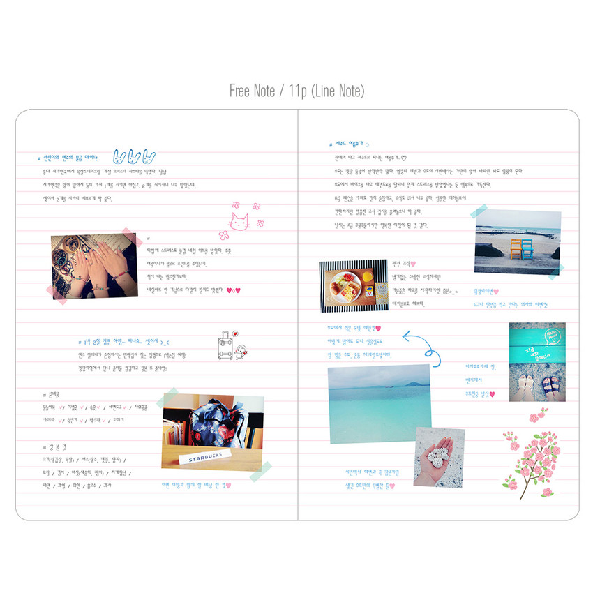Free note - 2017 Flower pattern weekly dated journal