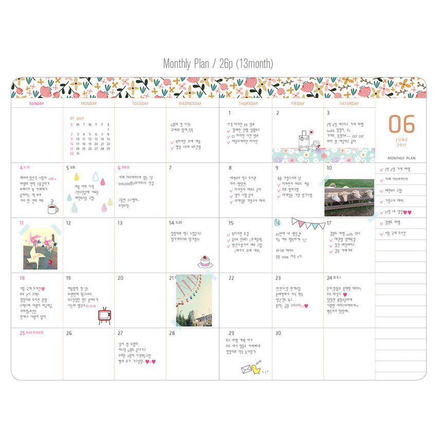 Monthly plan - 2017 Flower pattern weekly dated journal