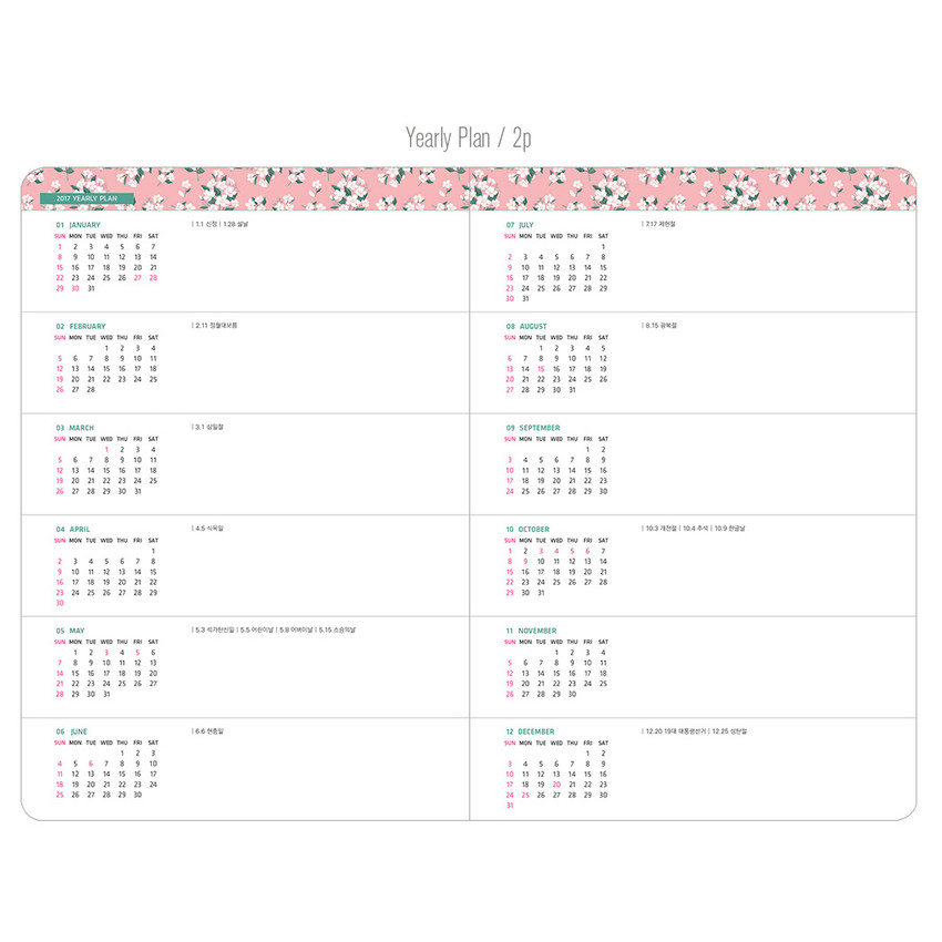Yearly plan - 2017 Flower pattern weekly dated journal