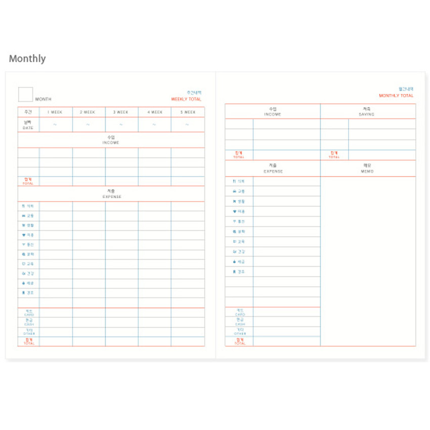 Monthly - Todac Todac cash book planner