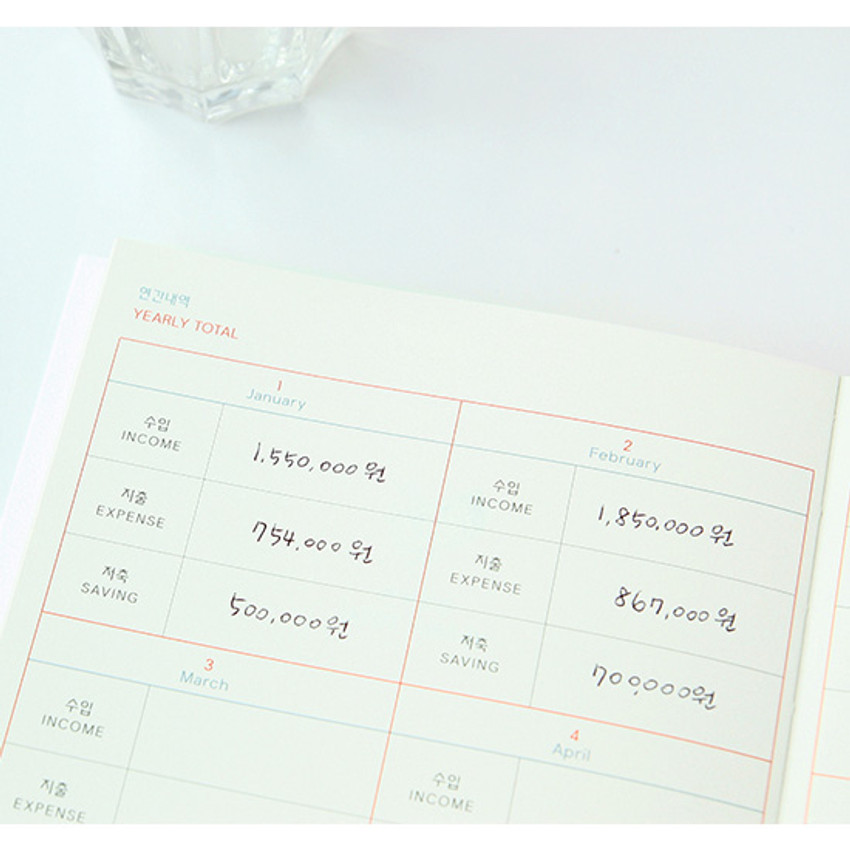 Yearly - Todac Todac cash book planner