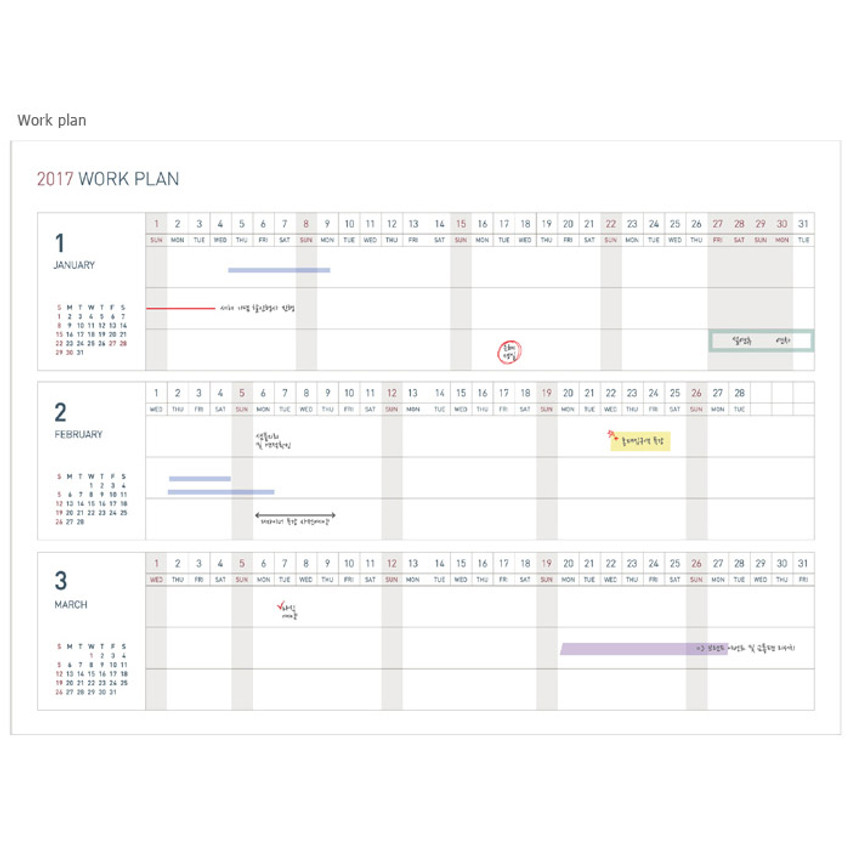 Work plan - 2017 Monopoly Appointment A6 dated daily planner scheduler