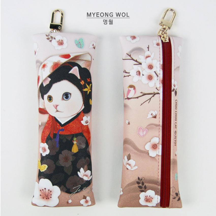 Myeong wol - Choo Choo cat slim pencil case