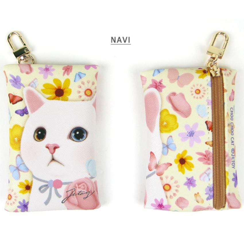 Navi - Choo Choo cat card case holder
