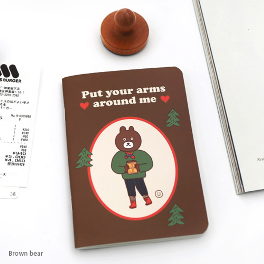 Brown bear - illustration medium plain and lined notebook