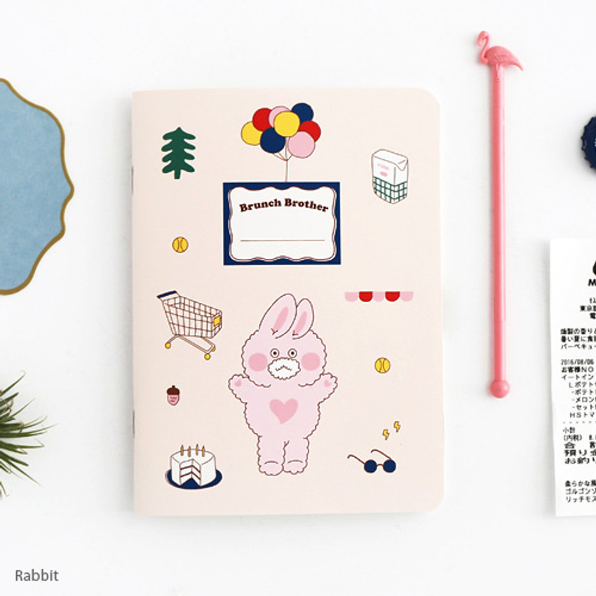 Rabbit - Romane illustration medium plain and lined notebook
