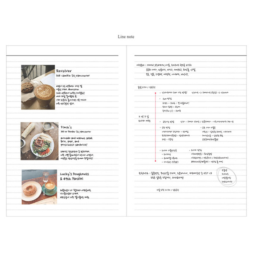 Lined note - Le journal undated weekly planner