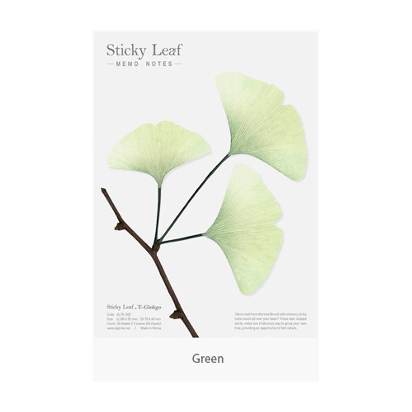 Green - Ginkgo leaf transparent sticky memo notes Large