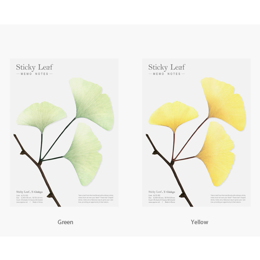 Color of Ginkgo leaf transparent sticky memo notes Large