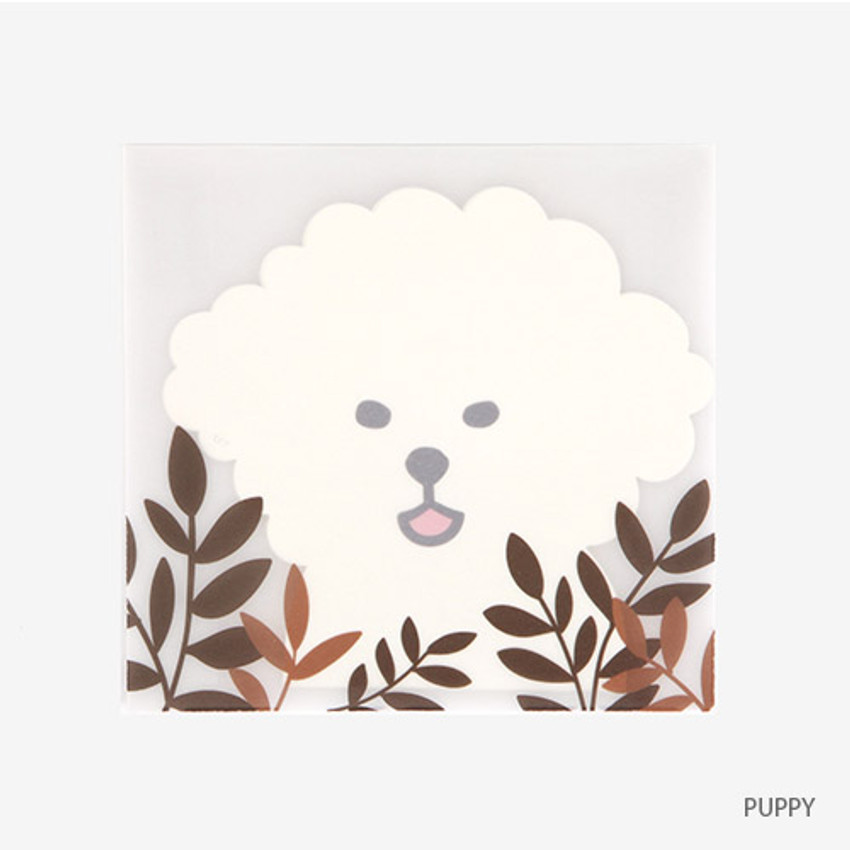 Puppy - Present your heart animal letter paper and envelope set