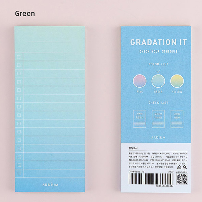 Green - Colorful gradation checklist sticky notes