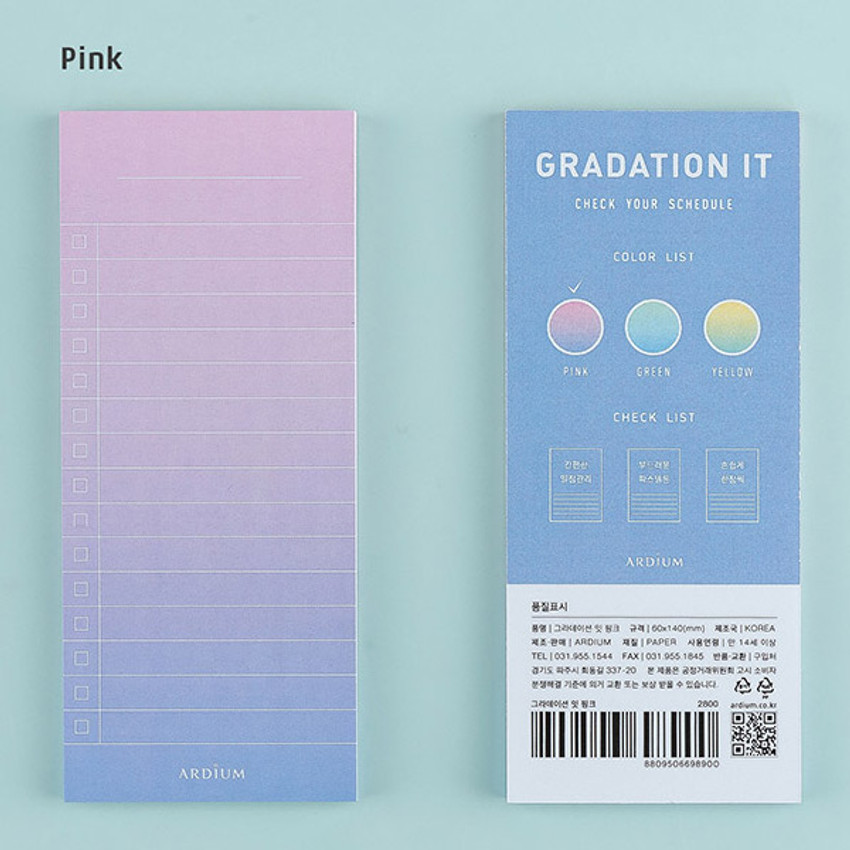 Pink - Colorful gradation checklist sticky notes