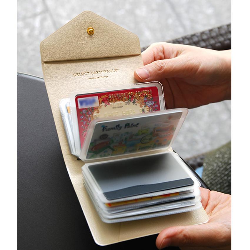 Cream beige - Select pocket card case holder