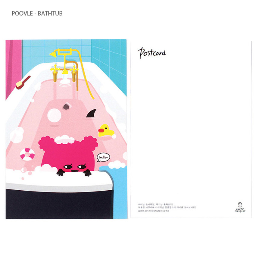 Poovle - Bathtub