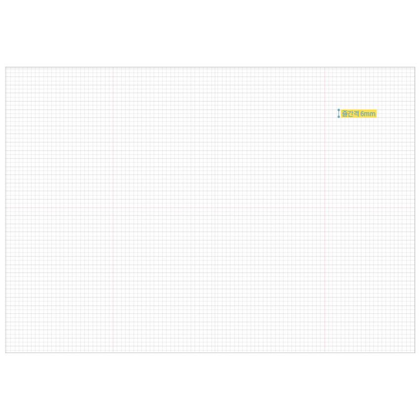 Spiral 1/4 grid notebook