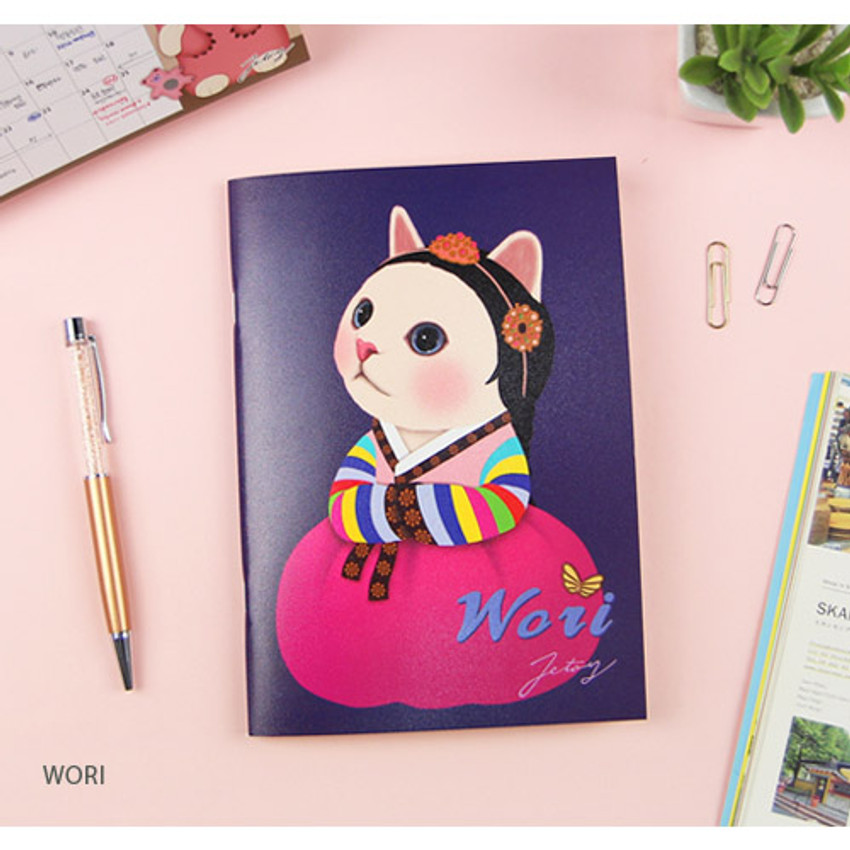 Wori - Choo Choo play lined notebook