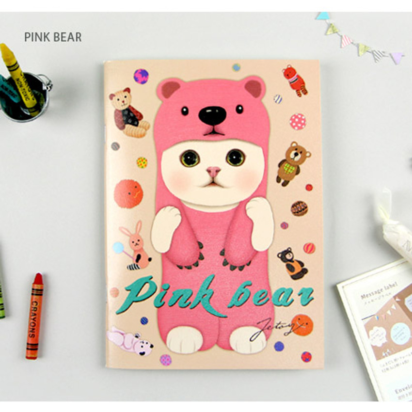 Pink bear - Choo Choo play lined notebook