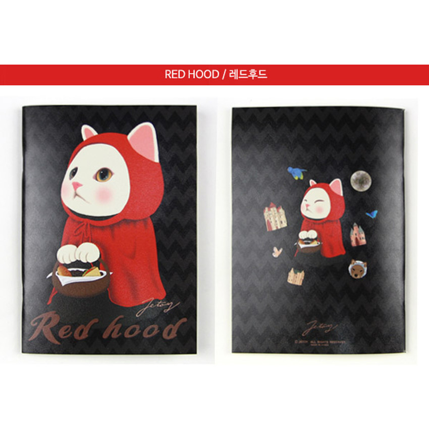 Red hood - Choo Choo play lined notebook