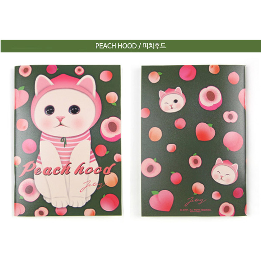 Peach hood - Choo Choo play lined notebook