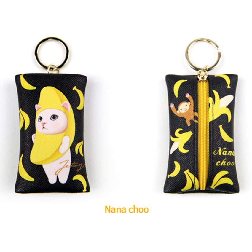 Nana Choo  - Choo Choo petit key ring with small zippered case