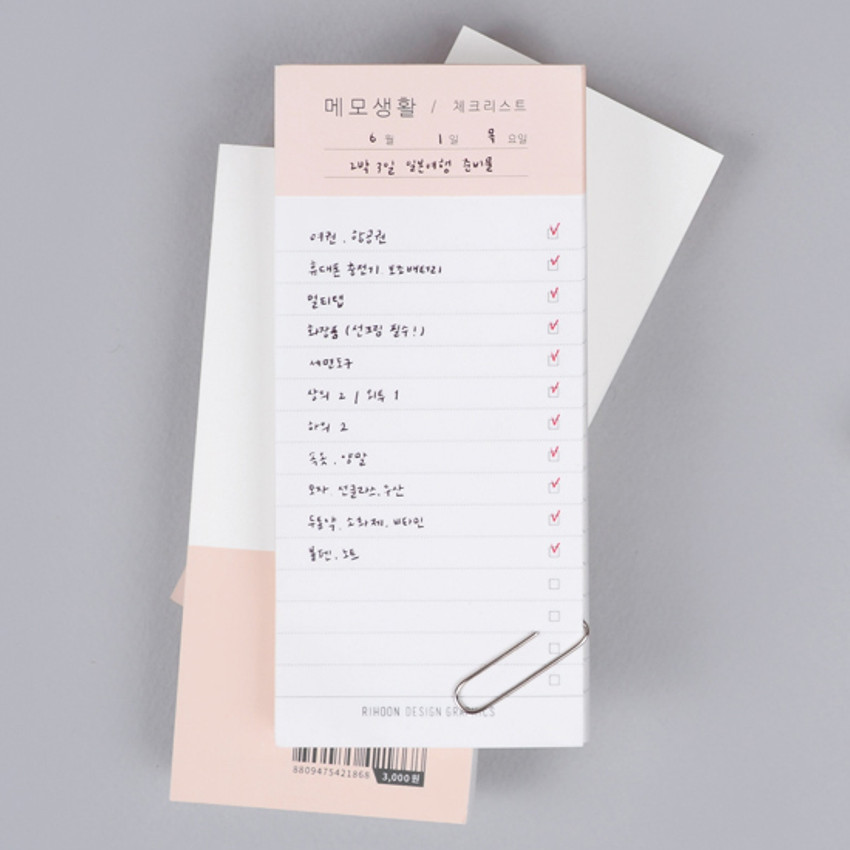 Peach pink - Memo life for you checklist notepad