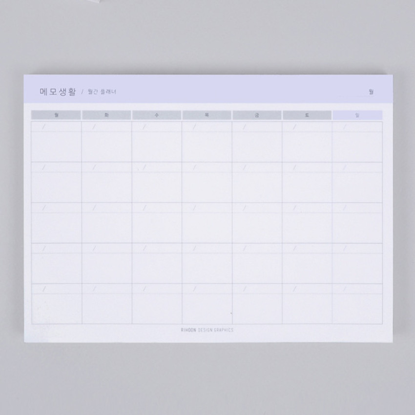 Lilac - Memo life for you undated monthly desk planner